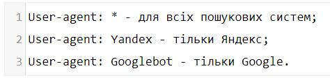 Що таке robots.txt ✔️ Для чого він потрібен ✔️ Синтаксис robots.txt ✔️ Як створити та перевірити robot.txt ✔️ | WebDev&SEO #