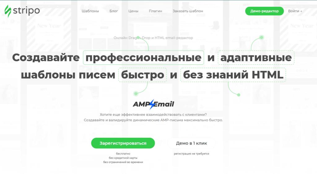 Найкращі ✔️ email сервіси розсилок та ✔️ конструктори email шаблонів. ТОП безкоштовних сервісів для масової email розсилки | WebDev&SEO #