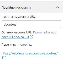 SEO-friendly сайт - що це. Головні ознаки SEO-friendly сайту. Як пошуковій системі зрозуміти ваш сайт. Як збільшити відвідуваність на сайті #